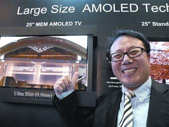 CMEL prisdent Douglas Park showing its 25-inch AMOLED panel