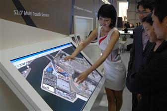 LG Display 52-inch multi-touch screen