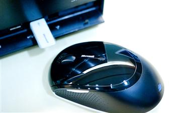 Microsoft Wireless Mouse 5000 mouse