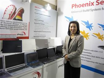 Phoenix continues its technology leadership in BIOS with its architecture and deep expertise in firmware development.