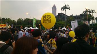 March 9 anti-nuclear protest