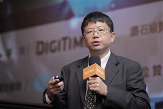 Quen-Zong Wu, managing director of data communication business group at Chunghwa Telecom