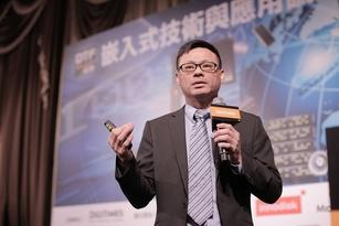 Cc Wu, VP of Embedded Flash Div. at Innodisk
