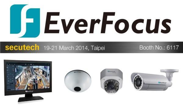 EverFocus showcasing integration at Secutech 2014