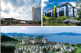 Zhuhai High-tech Industrial Development Zone