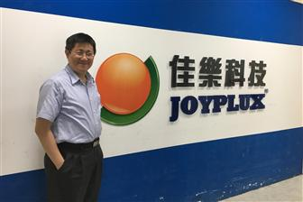Steven Lin, chairman and general manager of Joyplux