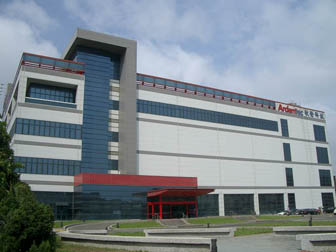 Ardentec test facility, Hsinchu Science Park (HSP), Taiwan
