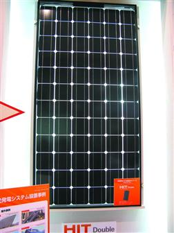 Eco%2DProducts+2008%3A+Sanyo+showcases+polysilicon%2Dbased+solar+module