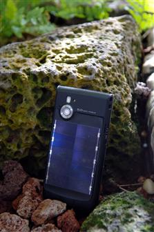LG solar-powered handset