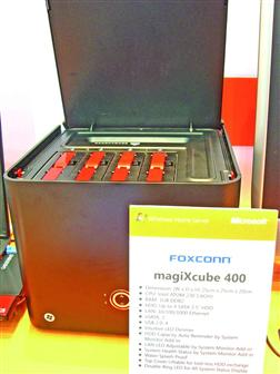 Computex 2009: Foxconn demos Windows home server
