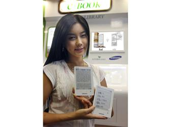 Samsung SNE-50K e-book reader