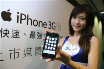 iPhone 3GS available in Taiwan
