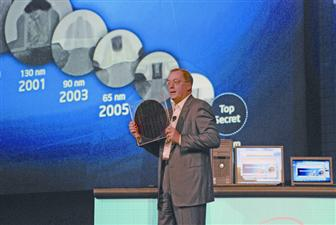 IDF San Francisco: Intel CEO displayed a silicon wafer built on 22nm process