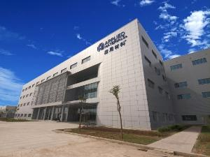 Applied Materials Solar Technology Center in China