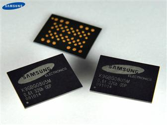 Samsung 0.6mm-thick multi-chip memory package