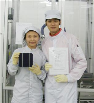 Shinsung+Holdings+producing+solar+cells+with+18%25+efficiency