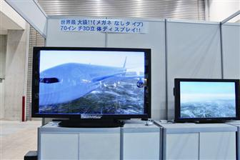 Finetech Japan 2010: Newsight 70-inch naked-eye 3D display