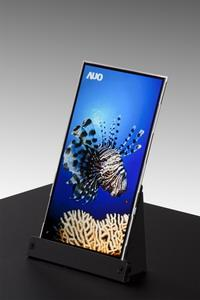 AUO smartphone displays