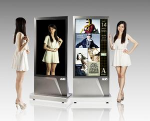 AUO 55-inch switchable mirror display