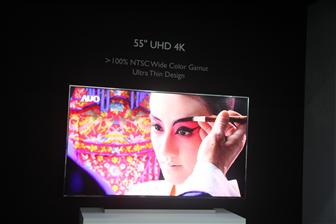 Taiwan Touch 2013: AUO 55-inch Ultra HD TV panel