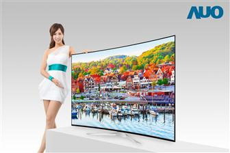 AUO 65-inch 8K4K display
