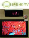 IPS Alpha's energy-saving TV panel