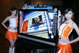 Vizio 55-inch LED-backlit LCD TV unveiled by Amtran in Taipei