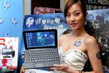 HP entry-level netbook