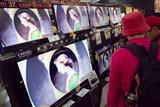 LED-backlit TVs to boost Supreme 2010 revenues