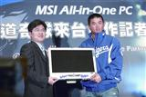 MSI launches an all-in-one PC to commemorate Los Angeles Dodgers's visit to Taiwan