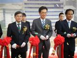 UMC's opening ceremony of phase-three and four production facilities at Fab 12A