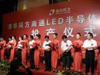 The ceremony for the start of LED production