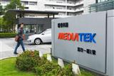 MediaTek HQ