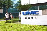 UMC 4Q11 profits shrink