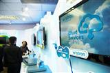 Taiwan players aggressive in cloud computing business