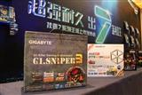Gigabyte unveils its latest motherboard products