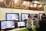 Vizio comes in second after Samsung in the North American TV market