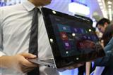 Asus Taichi expected to have rather expensive BOM