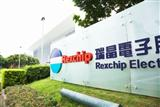 Rexchip now has a positive cash flow, collecting more than NT$1.2 billion a month