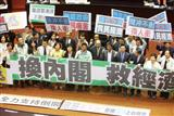 Taiwan's opposition parties calling for no-confidence vote against Premier Sean Chen