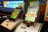 Acer, Asustek to start up 7-inch tablet war in 2013