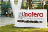 Inotera now consolidated subsidiary of Micron