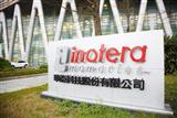 Inotera starts making profits in March 2013