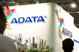 Adata May sales up on rising memory demand