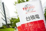TSMC reports record sales for June and 2Q13