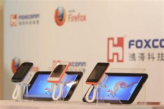 Foxconn+to+development+Firefox+OS+tablet+with+Mozilla