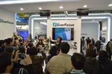EverFocus drew massive attention during the opening ceremony at Secutech 2014