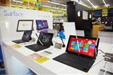 Windows 8.1 with Bing tablets expected to be available in 3Q14