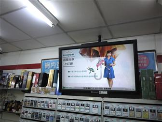Digital+signage+has+become+a+crucial+IT+device+in+convenience+stores