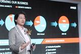 Lisa Su, AMD senior VP and general manager